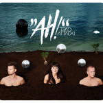 4-_ah_-album-cover-2015-kaupo-kikkas-1_large